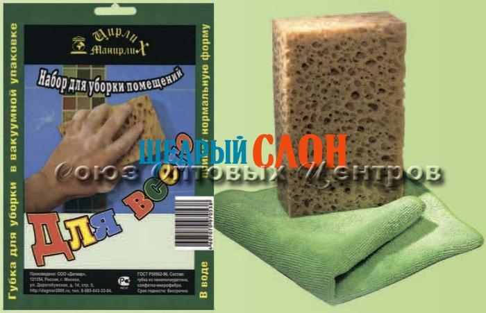"""Набор: губка и салфетка из микрофибры  """"Для всего"""" , (уп.50шт)"""