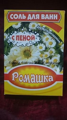 соль д/ванн с пеной Ромашка 400гр/БАХТАШ/32
