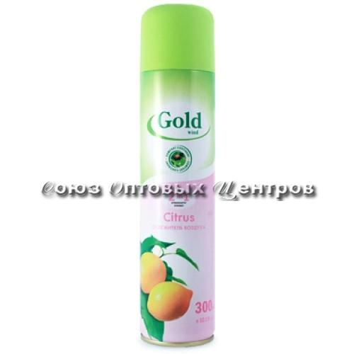 Осв GOLD WIND Citrus 300мл 405см3 (52-200) (245806)