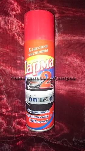 Очиститель керамических и СВЧ печей (Парма-2)  255мл (52-165) (430105)