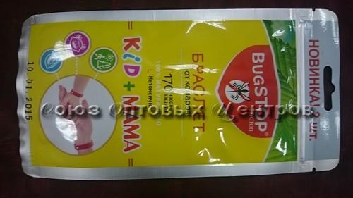 Браслет от комаров BugSTOP KIDS+ Mama 2шт 50*25