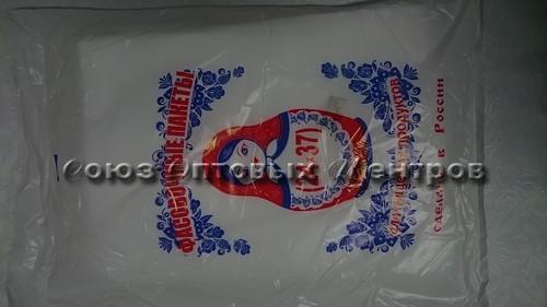 Пакет фас. МАТРЕШКА 24*37 ПНД 7мкр  (1000/20уп) 31074