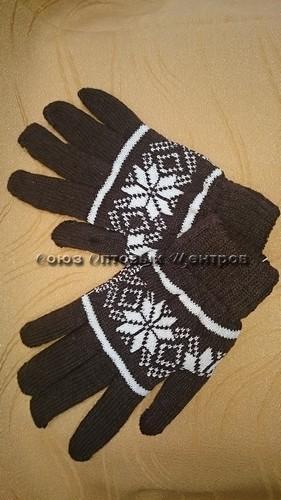 Перчатки утепленные двойные 1/360 №41 (Арт. №41)
