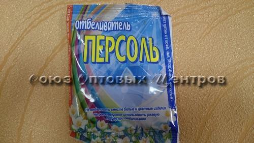 отбелив Персоль м/у 100гр/БАХТАШ/36