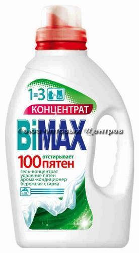 гель д/стирки Bimax Арома терапия 1.5л /Казан/8