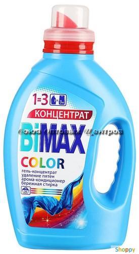 гель д/стирки Bimax Колор 1.3л /Казан/8