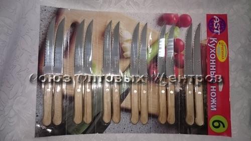 """Нож №6 лист 12шт/5""""/дер. ручка/ уп60/600"""
