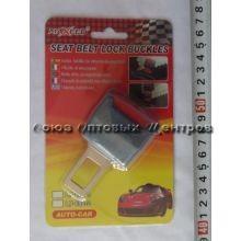 Заглушка ремня безопасности LP-692-1, серая (028567)/1/1/300/Китай