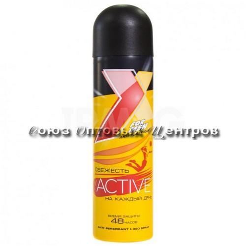 Дезодорант-антиперспирант «X style» Active 145мл (45-150)
