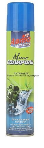 Автополироль Антитабак (автомастер) 180мл 260см3(45-178)
