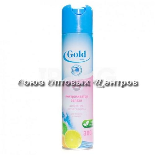 Нейтрализатор запаха  GOLD МINT Дуновение летнего бриза  300мл 405см3 (52-200)