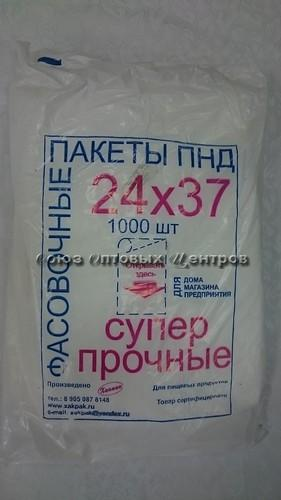 пакет фас. 24*37 ПНД  Супер Хакпак (1000/5000) 31050 Ч