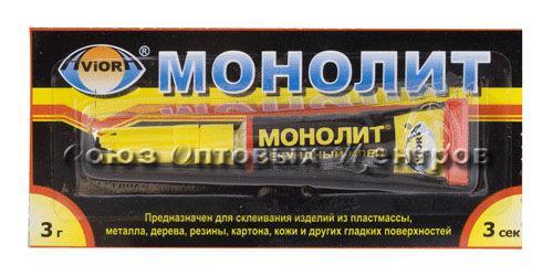 Клей Супер 3гр Монолит/288