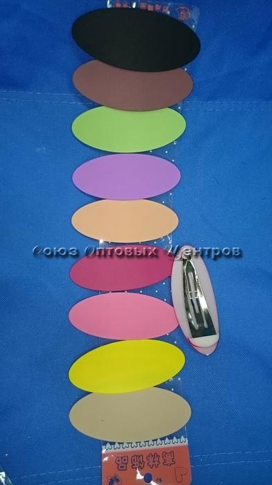 заколка-зажим для волос 10см AM-492 /2000/10